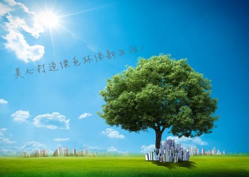 """绿色环保:""""绿色消费""""就是环保时尚"""